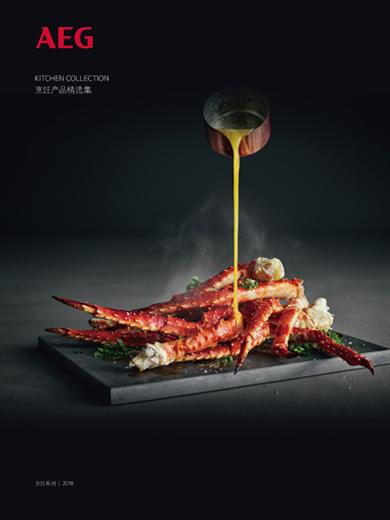 烹饪产品精选集