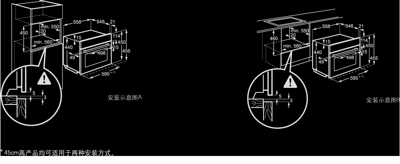 家电产品三包_Pure Steam 蒸箱产品系列_45厘米Pure Steam 蒸箱-德国AEG家电官网